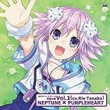 超次元ゲイム ネプテューヌ 守護女神Vol.1(Fly High!/Purple Energy)