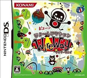 WireWay(ワイヤーウエイ)