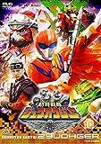スーパー戦隊シリーズ 動物戦隊ジュウオウジャー VOL.10[DSTD-09580][DVD]
