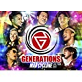 GENERATIONS LIVE TOUR 2017 MAD CYCLONE(DVD2枚組)(初回生産限定盤)