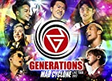 GENERATIONS LIVE TOUR 2017 MAD CYCLONE(DVD2枚組)(初回生産限定盤)(DVD全般)