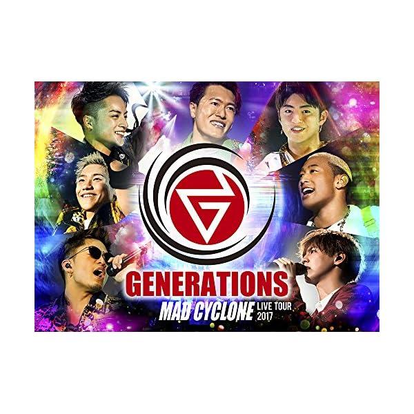 GENERATIONS LIVE TOUR 20...の商品画像