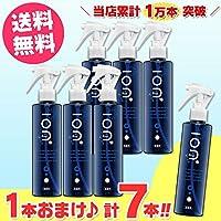 イオンダッシュ ネオ (イオン消臭スプレー)◆6本+1本おまけ 計7本セット◆