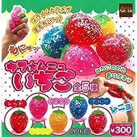 キラ☆ムニュ いちご 全5種セット ガチャガチャ