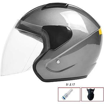411a7aa6 Color : Red Black Brown Lens Anti-fog Electric Motorcycle Helmet Male  Battery Car Ladies Four Seasons Universal Winter Warm ...
