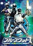 ブルースワット VOL.4[DVD]
