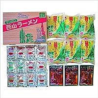 西山ラーメン12食ギフトU