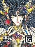 聖伝 Collector's Edition Box 全7巻  限定生産、プレミアブック(「聖伝」ギャグコミック収録)付き