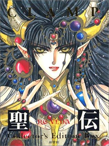 聖伝 Collector's Edition Box 全7巻  限定生産、プレミアブック(「聖伝」ギャグコミック収録)付きの詳細を見る