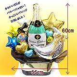 ゴージャス! シャンパン バルーン 【お祝い】【 開店祝い】【 周年祝い】