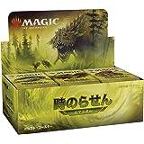 MTG マジック:ザ・ギャザリング 時のらせんリマスタードラフト・ブースター日本語版(BOX)