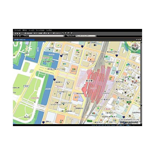 ゼンリン電子地図帳Zi20 DVD全国版の紹介画像2