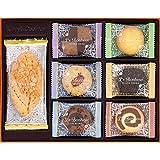 【メリーチョコレート】ル ボヌールクッキー 20枚入