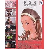 村田蓮爾 PSE Solid collection 全10種