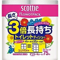 スコッティ フラワーパック 3倍長持ち トイレット4ロール 75mダブル