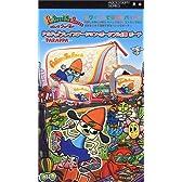 パラッパラッパー PSP 「プレイステーション・ポータブル」用ポーチ(パラッパ)