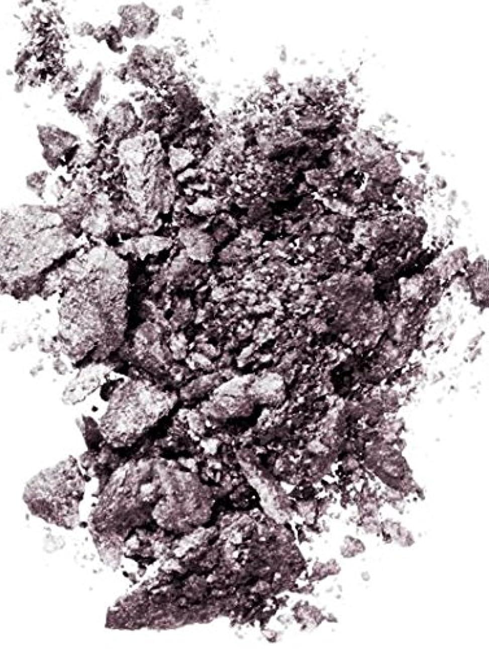 複数石灰岩偶然コスメデコルテ アイグロウジェム GY080