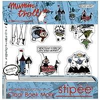 stipee/ムーミン vol.1SMM-001