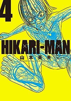 HIKARI-MANの最新刊