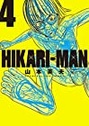 HIKARI-MAN 第4巻
