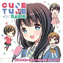 COMICキューンチューンRADIO CD Vol.1
