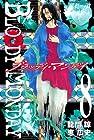 BLOODY MONDAY 第8巻