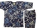【銀彩唐獅子牡丹と桜吹雪 渋藍紺】 義若オリジナル子供鯉口シャツ上下セット(2号(100サイズ))