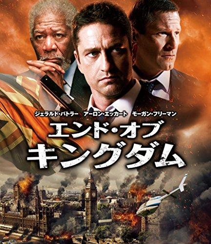 エンド・オブ・キングダム [WB COLLECTION] [Blu-ray]
