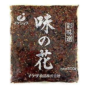 イケダ食品 味の花 500g×5個