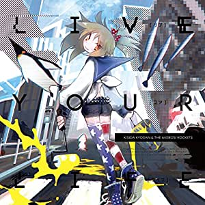 「LIVE YOUR LIFE」 (通常盤)