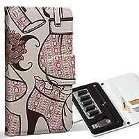 スマコレ ploom TECH プルームテック 専用 レザーケース 手帳型 タバコ ケース カバー 合皮 ケース カバー 収納 プルームケース デザイン 革 その他 花 ファッション イラスト 004128