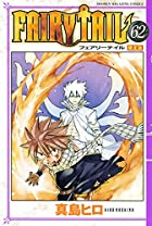 FAIRY TAIL缶バッジ付き特装版 第62巻