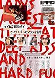 10年まるごと特別総集編 痴女優 4時間 [DVD]