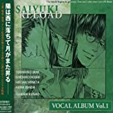 最遊記RELOAD VOCAL ALBUM Vol.1