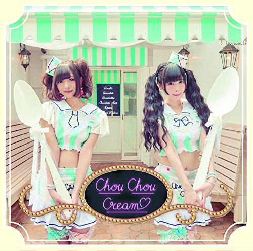 【恋汐りんご/バンドじゃないもん!】姫カット&黒髪ツインテールがかわいい!汐りんのプロフまとめ!の画像