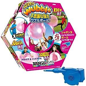 ラングスジャパン(RANGS) スーパーワブルボール ポンプ付き ピンク