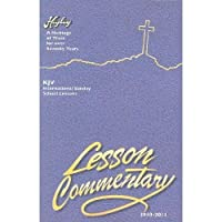 The Higley Lesson Commentary: King James Version (Higley Lesson Commentary (Paperback))