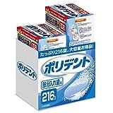 【Amazon.co.jp限定】入れ歯洗浄剤 部分入れ歯用ポリデント 大容量 216錠