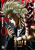 バウンサー 6 (ヤングチャンピオンコミックス)