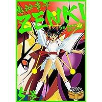 Amazon.co.jp: 黒岩よしひろ: 本