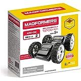 ボーネルンド マグ・フォーマー (MAGFORMERS) 車輪パーツセット [2個セット] 対象年齢 3歳 MF713009J