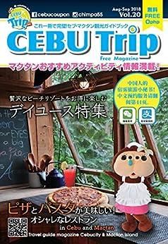 [キャラクターズスタジオ]の「セブトリップ」Vol.20(2018年8月): セブ島観光情報誌 CEBU Trip (ガイドブック)