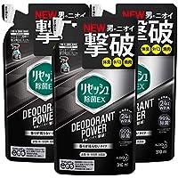 【まとめ買い】リセッシュ 除菌EX プラス デオドラントパワー 香り残らない 詰替用 310ml × 3個