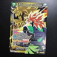icカードダス ドラゴンボール ブロリ- 別柄 超 スーパー 海外版 dragon ball super card game PRP-110