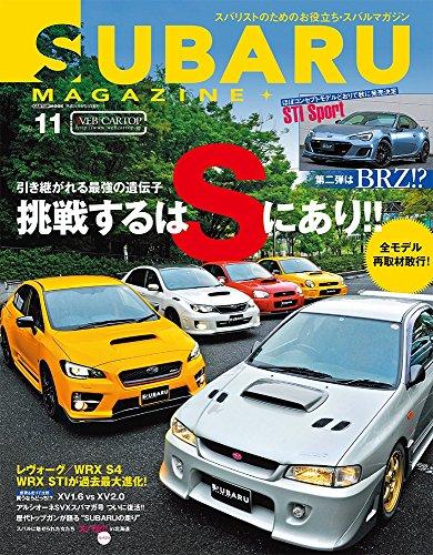 SUBARU MAGAZINE Vol.11 (CARTOPMOOK)