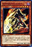 遊戯王 D?HERO ドリルガイ ブースターSP デステニー・ソルジャーズ(SPDS) シングルカード SPDS-JP001-N