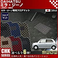 DAIHATSU ミラ・ジーノ L650.660 CHKマット 2WD/リアヒーター有り,ベージュ/ブラウン