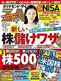 発売日: 2018/9/21 新品: ¥ 730ポイント:12pt (2%)11点の新品/中古品を見る:¥ 430より