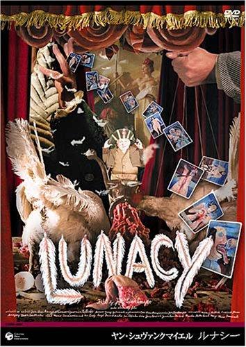 ヤン・シュヴァンクマイエル「ルナシー」 [DVD]の詳細を見る