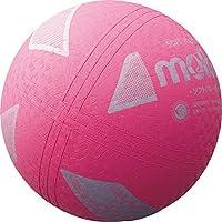 モルテンボール バレー ソフトバレーボール 検定球 ピンク (国内正規品)